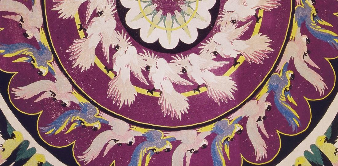 Maquette pour un tapis, détail de la couverture de l'ouvrage de Françoise Siriex
