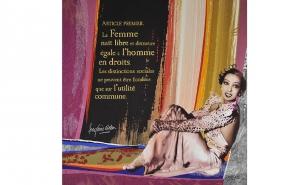 La tenture Olympe de Gouges à la Maison du Limousin